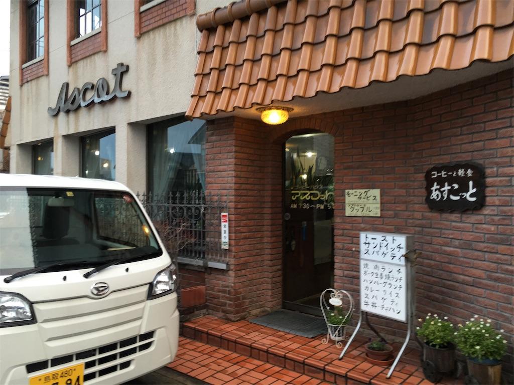 f:id:yuka1107t:20160209150340j:image