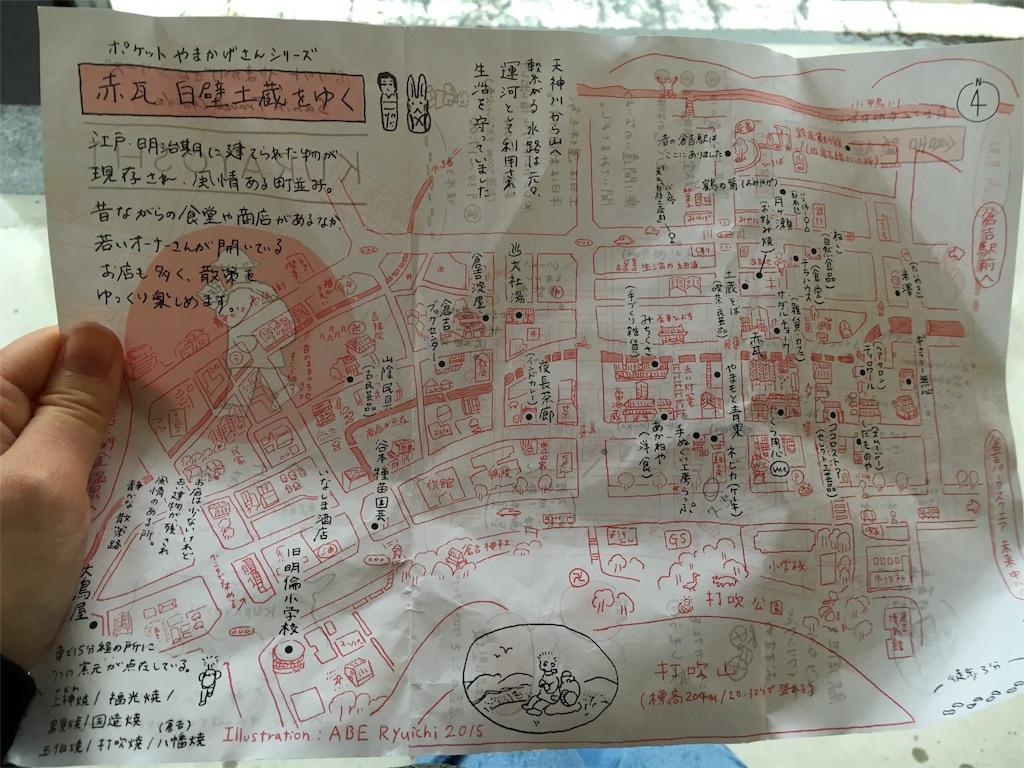 f:id:yuka1107t:20160209162626j:image