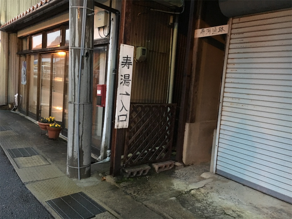 f:id:yuka1107t:20160209182534j:image
