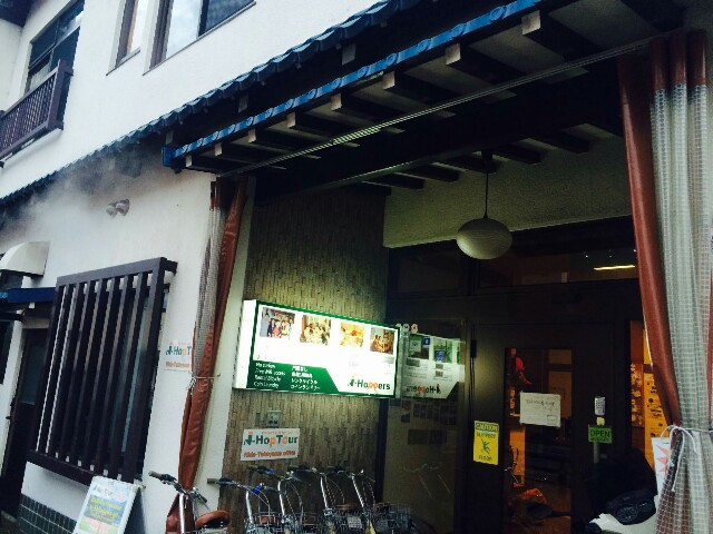 f:id:yuka1107t:20161008192822j:image
