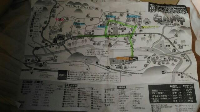 f:id:yuka1107t:20161009074530j:image