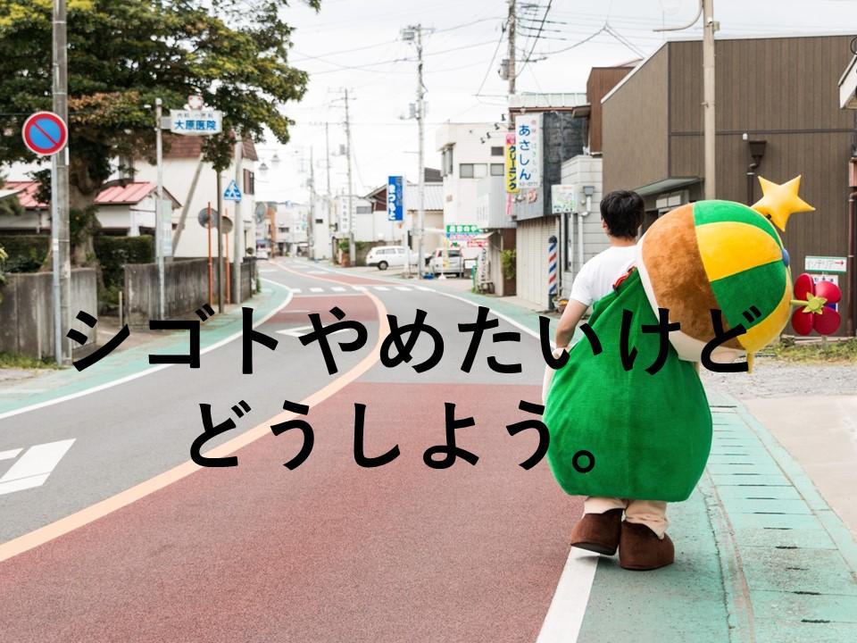 f:id:yuka1107t:20170609230139j:plain