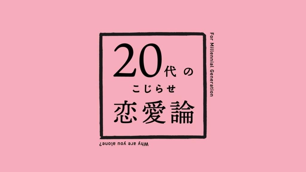 f:id:yuka1107t:20180416223658j:plain