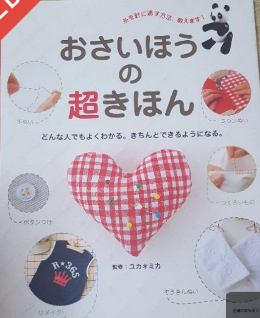 f:id:yuka19860831:20170703181901j:image