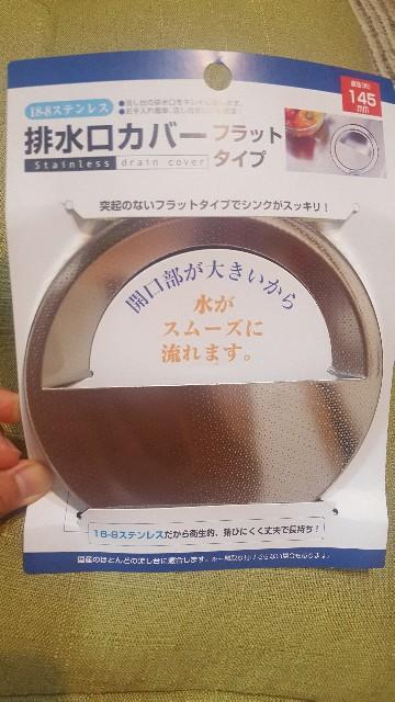 f:id:yuka19860831:20170704185333j:image