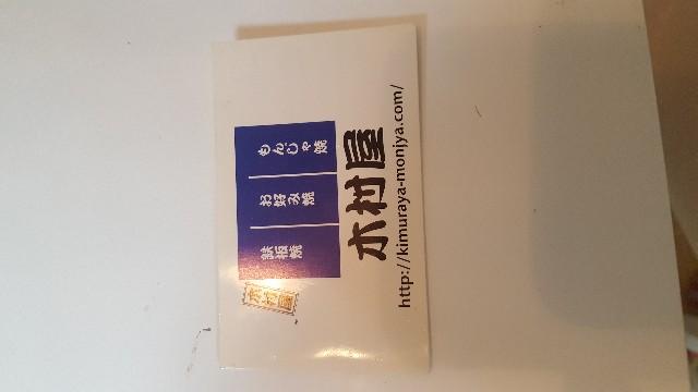 f:id:yuka19860831:20170913074307j:image