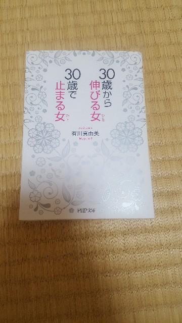 f:id:yuka19860831:20171013224858j:image