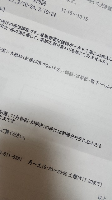 f:id:yuka19860831:20180205223312j:image