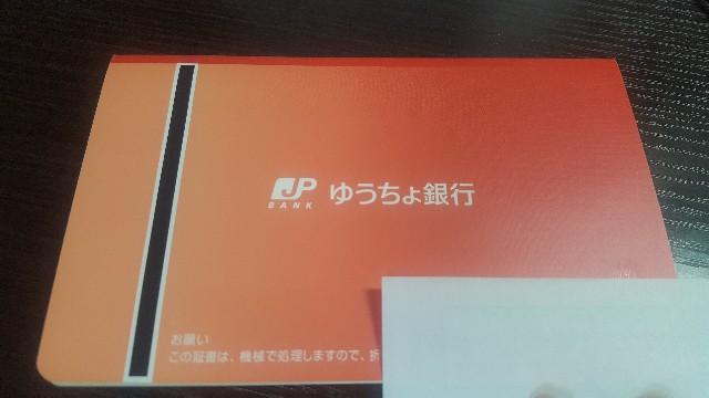 f:id:yuka19860831:20180216233558j:image