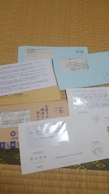 f:id:yuka19860831:20180513213144j:image