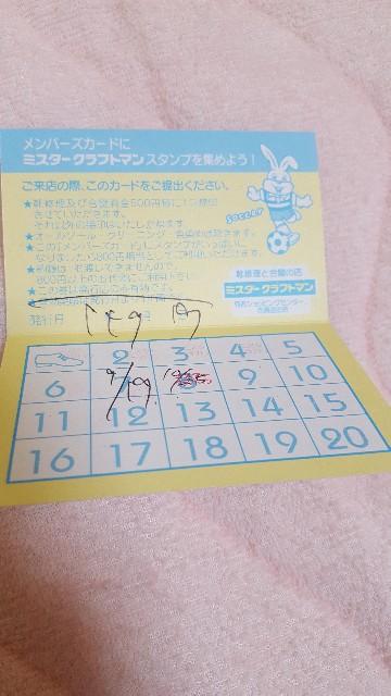 f:id:yuka19860831:20180702210016j:image