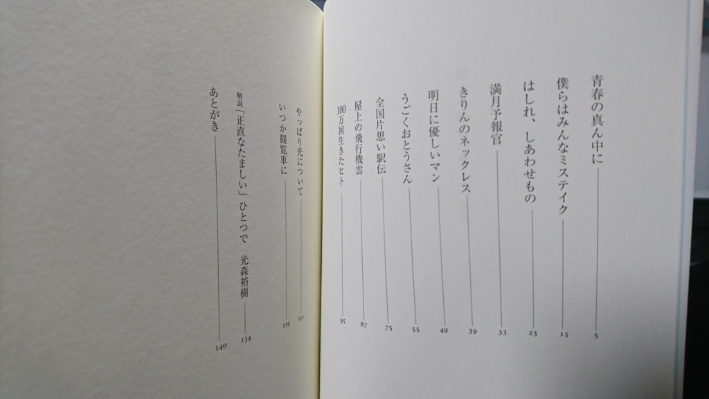 f:id:yuka610:20180319180121j:plain