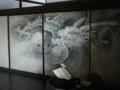 大徳寺 竜の襖絵