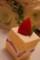 もらったブーケとウエディングケーキ