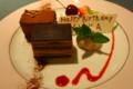 2010年 My Birthday
