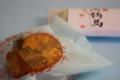 老松 香菓餅,流鏑馬