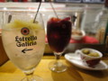 bar de Espana JAMPACK