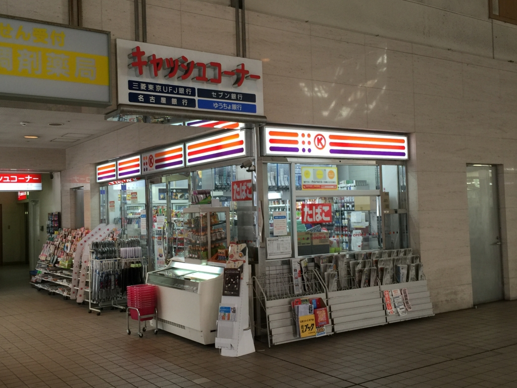 f:id:yuka878:20160110001356j:plain