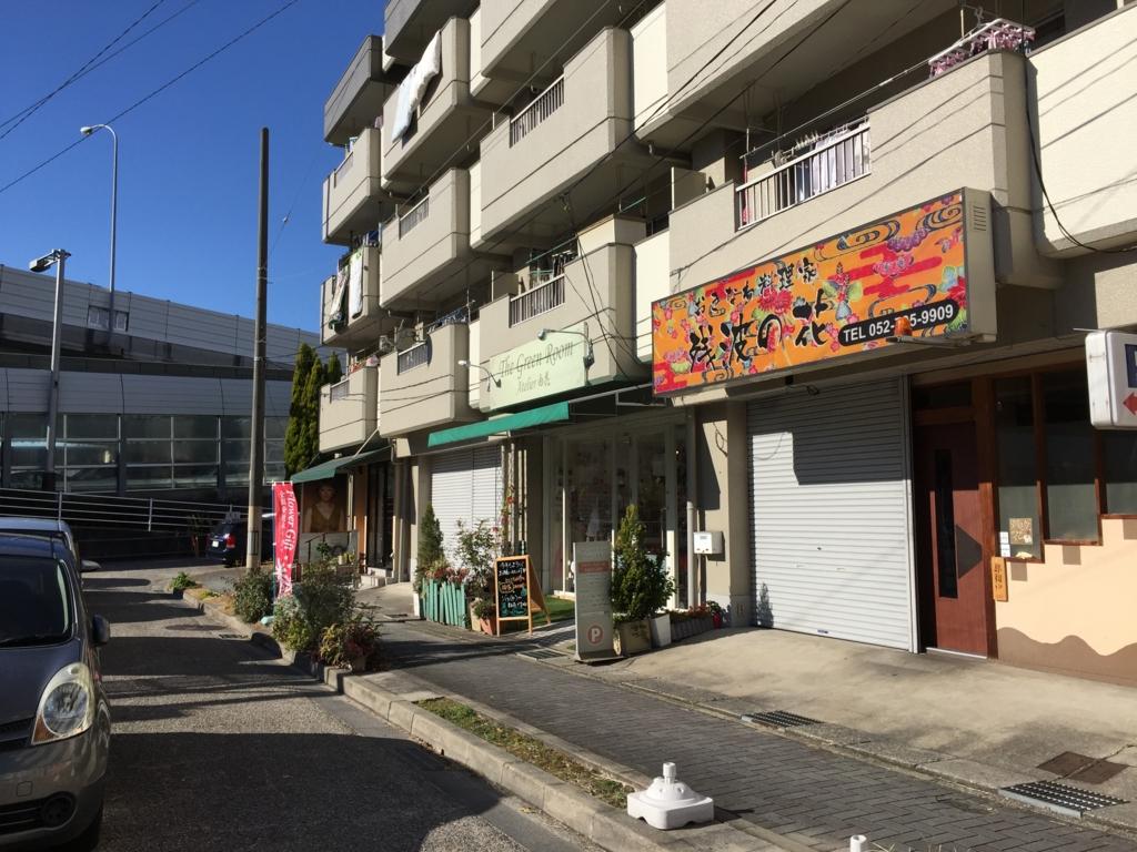 f:id:yuka878:20160110001819j:plain