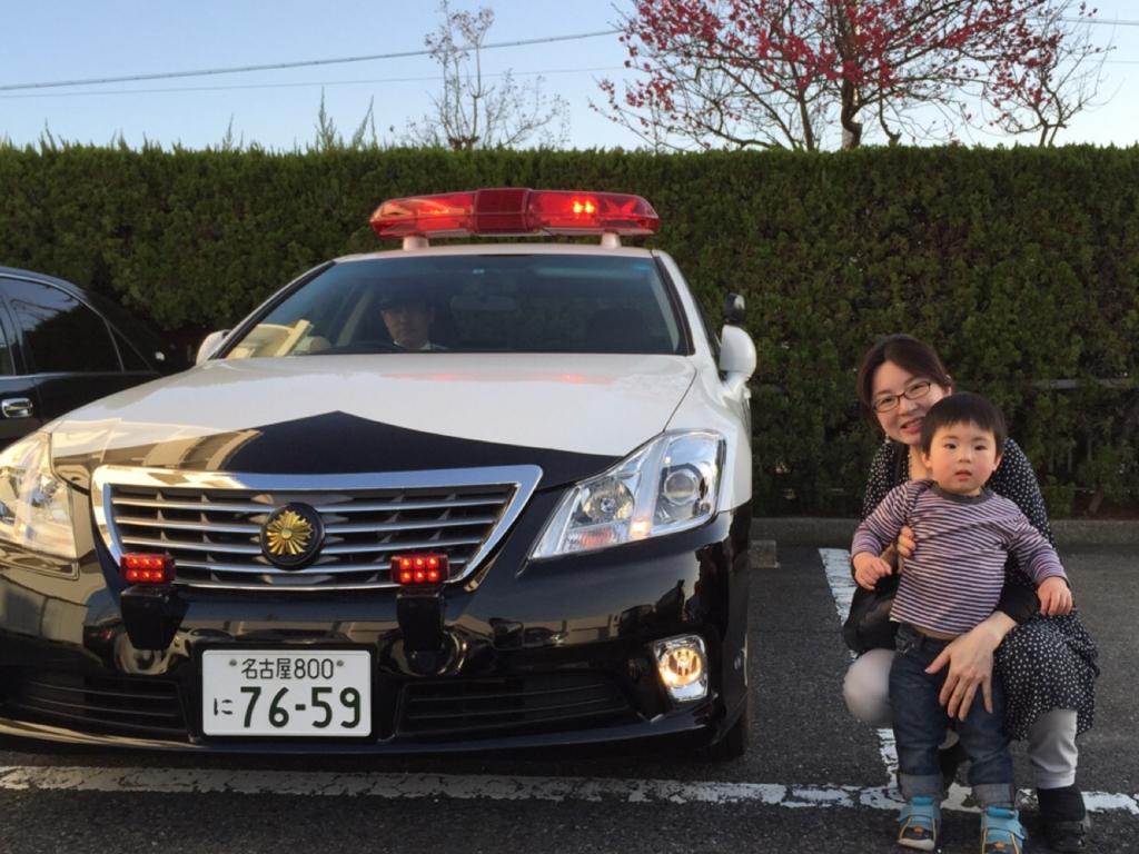 f:id:yuka878:20160122001236j:plain