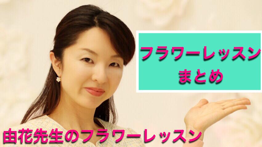 f:id:yuka878:20160212124511j:plain