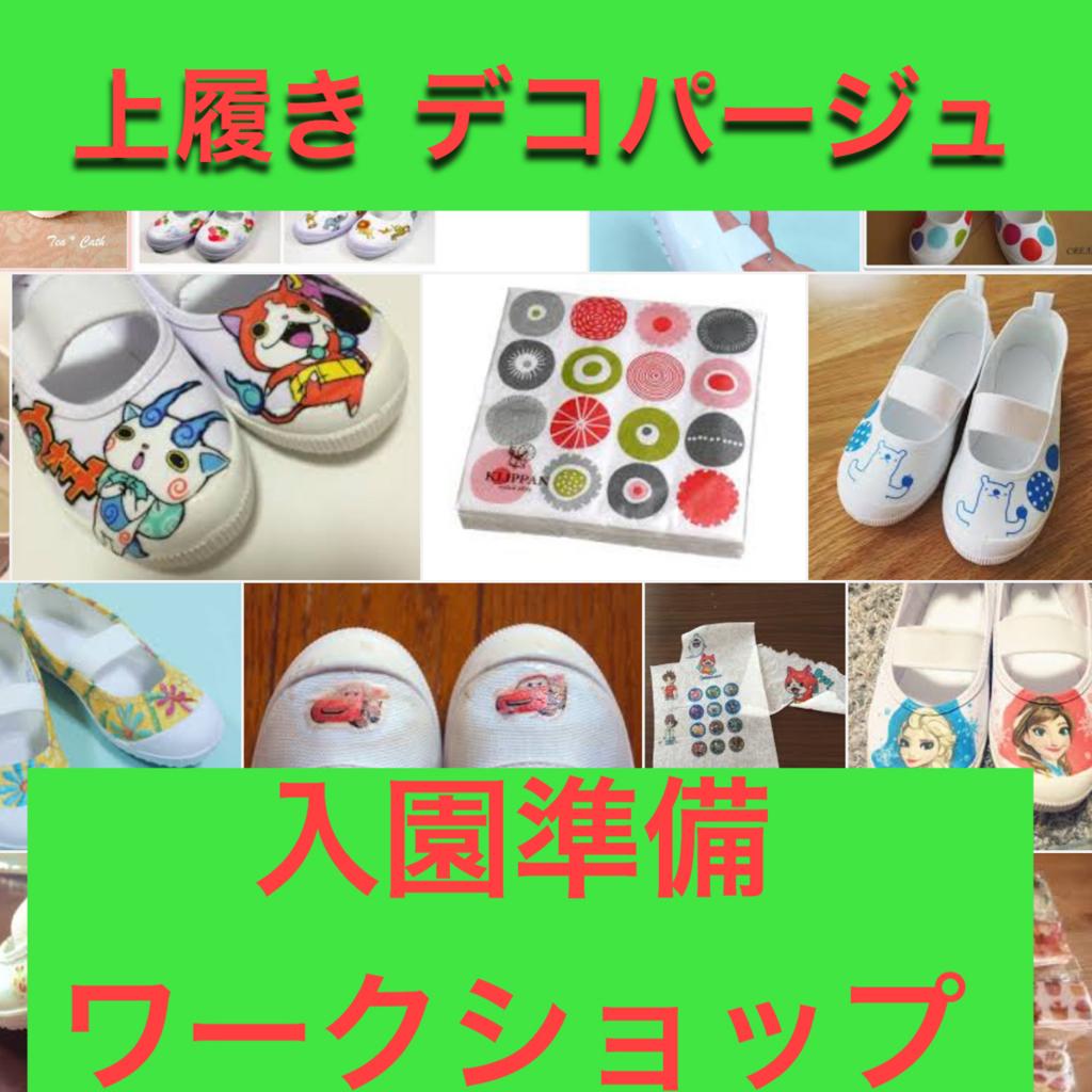 f:id:yuka878:20160318085802j:plain
