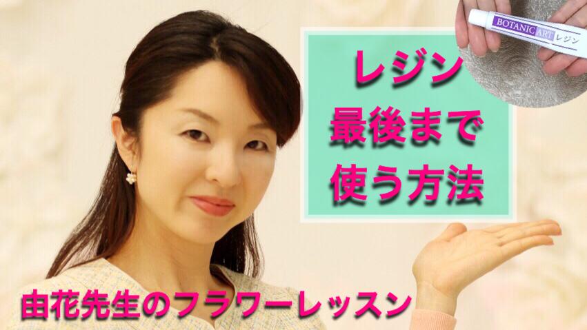 f:id:yuka878:20160318091500j:plain