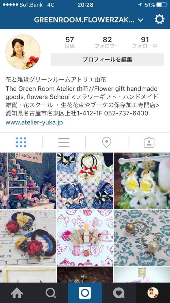 f:id:yuka878:20160324204008p:plain