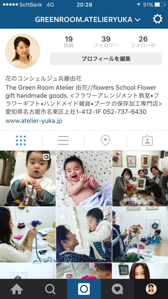 f:id:yuka878:20160324204051p:plain