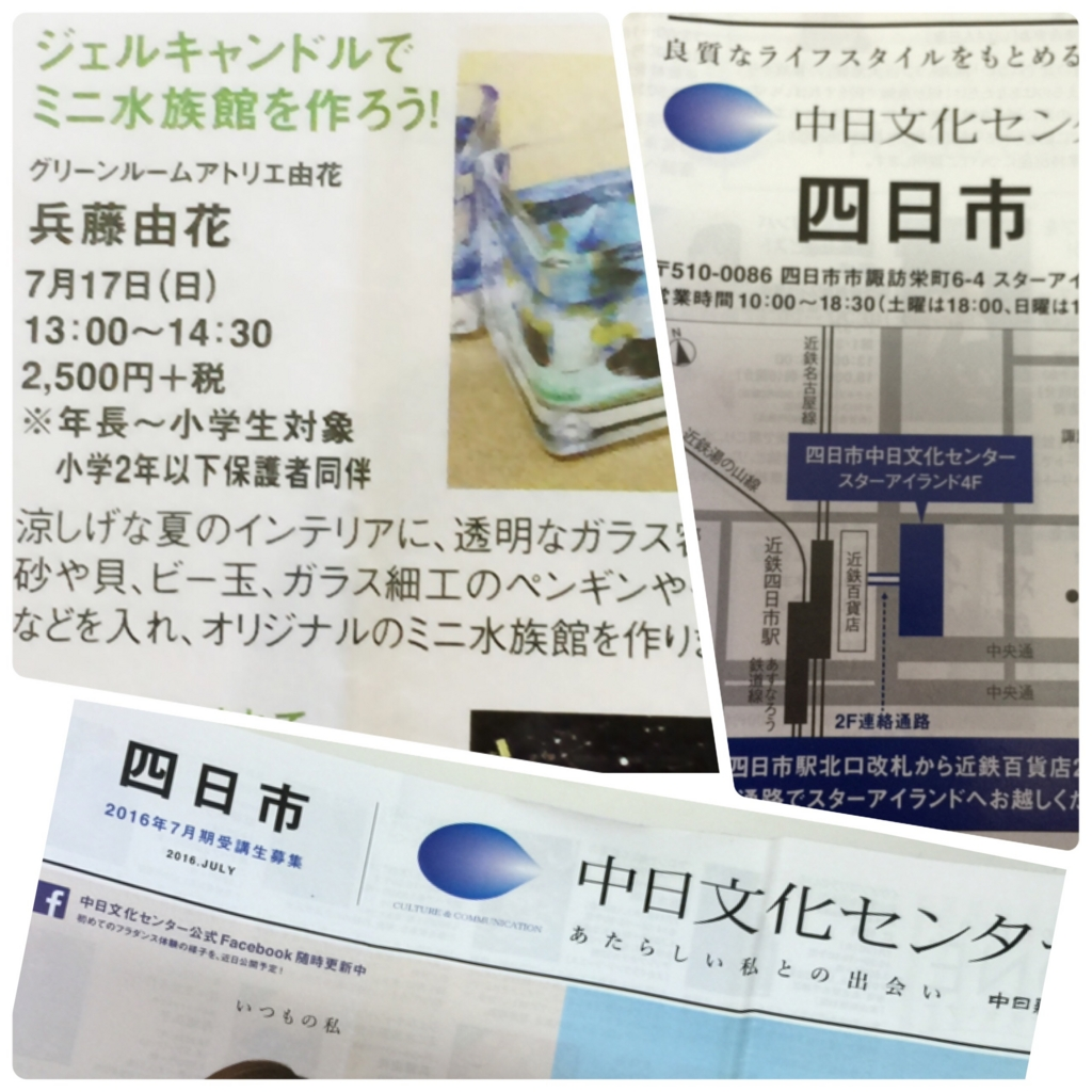 f:id:yuka878:20160604001241j:plain