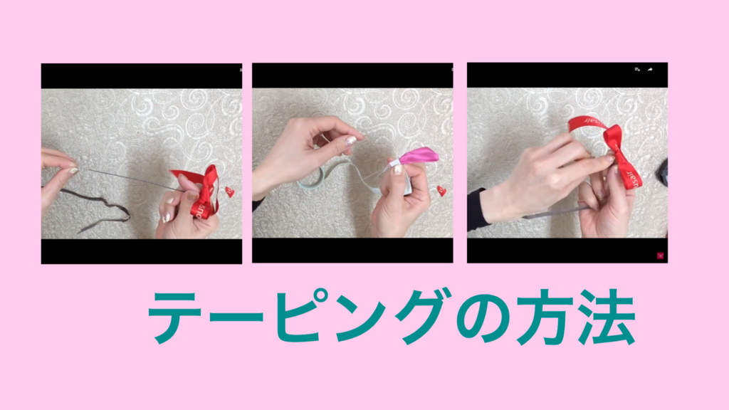 f:id:yuka878:20160812145455j:plain