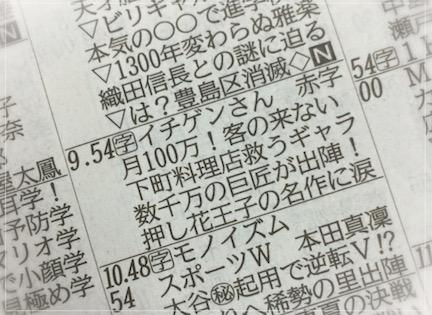 f:id:yuka878:20160925005601j:plain