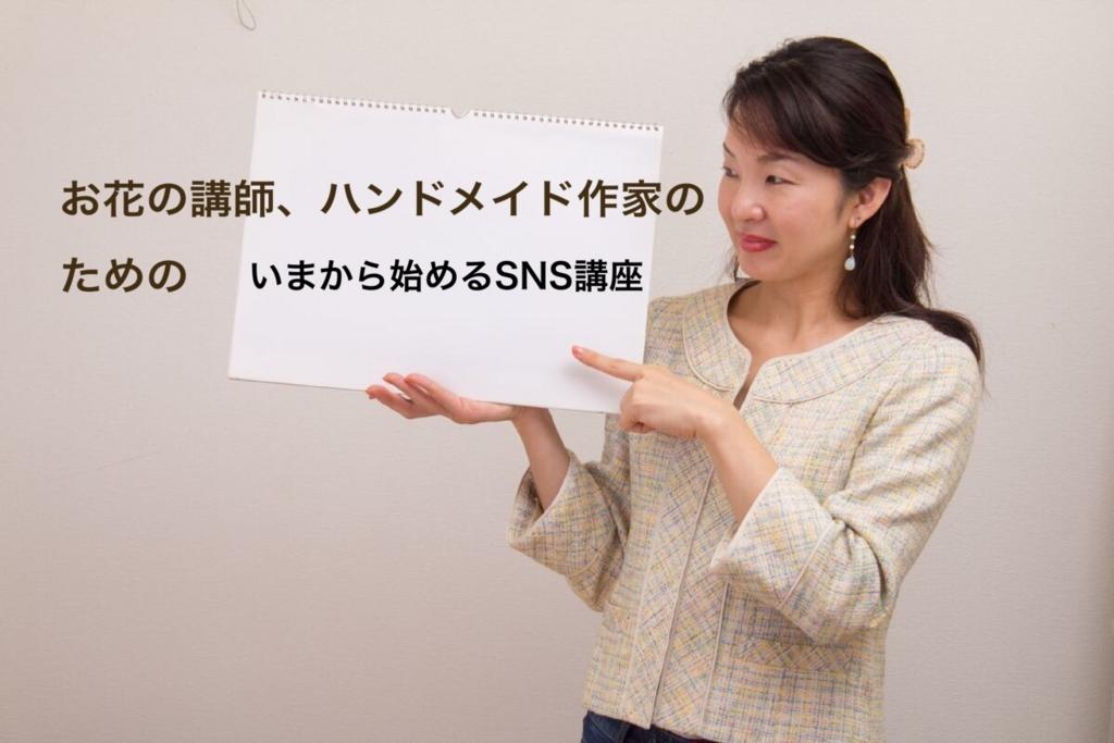 f:id:yuka878:20170112142007j:plain