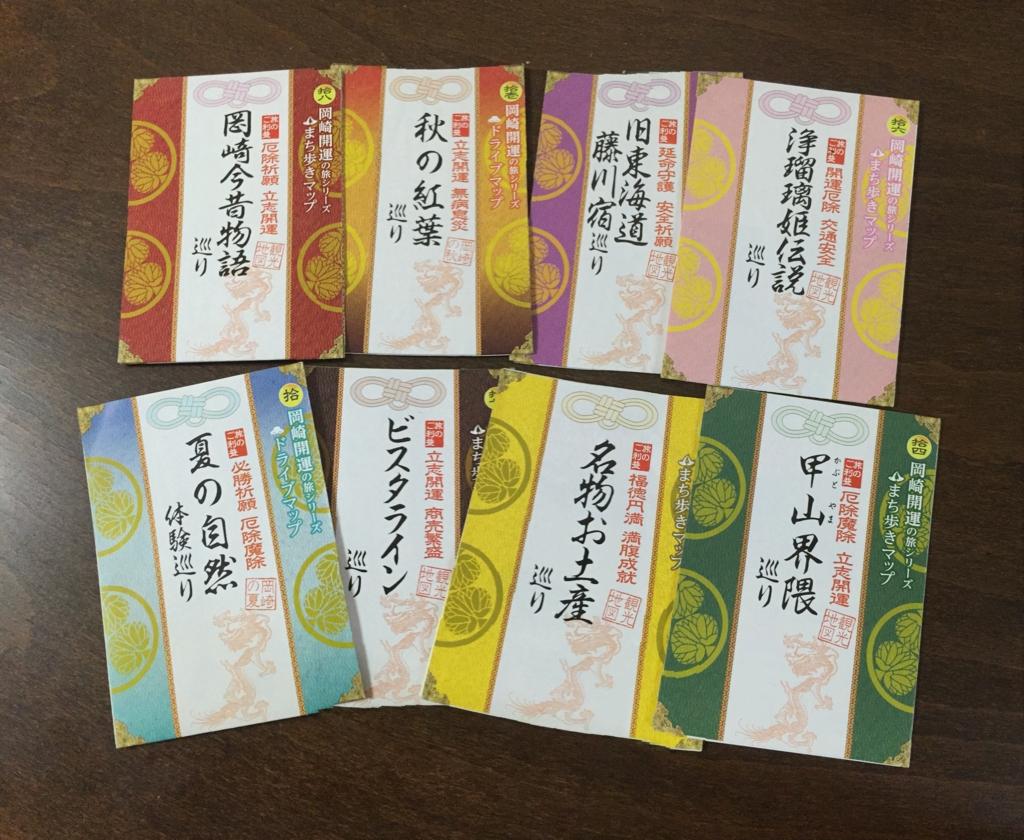 f:id:yuka878:20170131232245j:plain