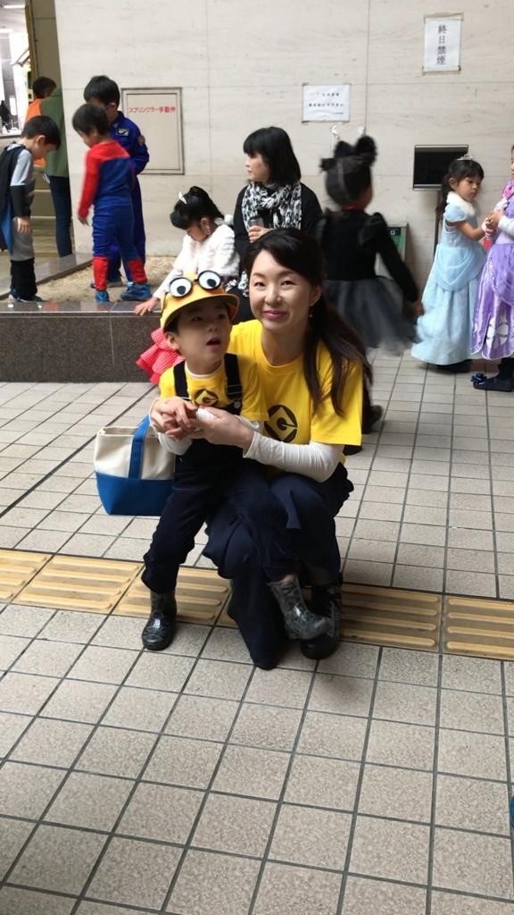 f:id:yuka878:20171031164739j:plain