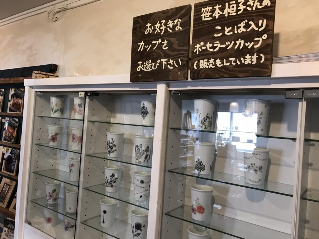 f:id:yuka878:20180720205455j:plain
