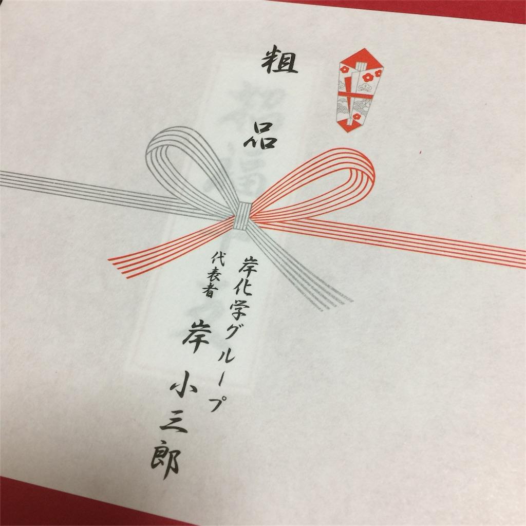f:id:yuka8787:20161210175841j:image