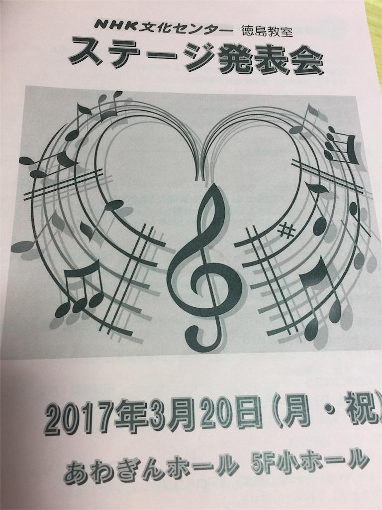 f:id:yuka8787:20170329230039j:image