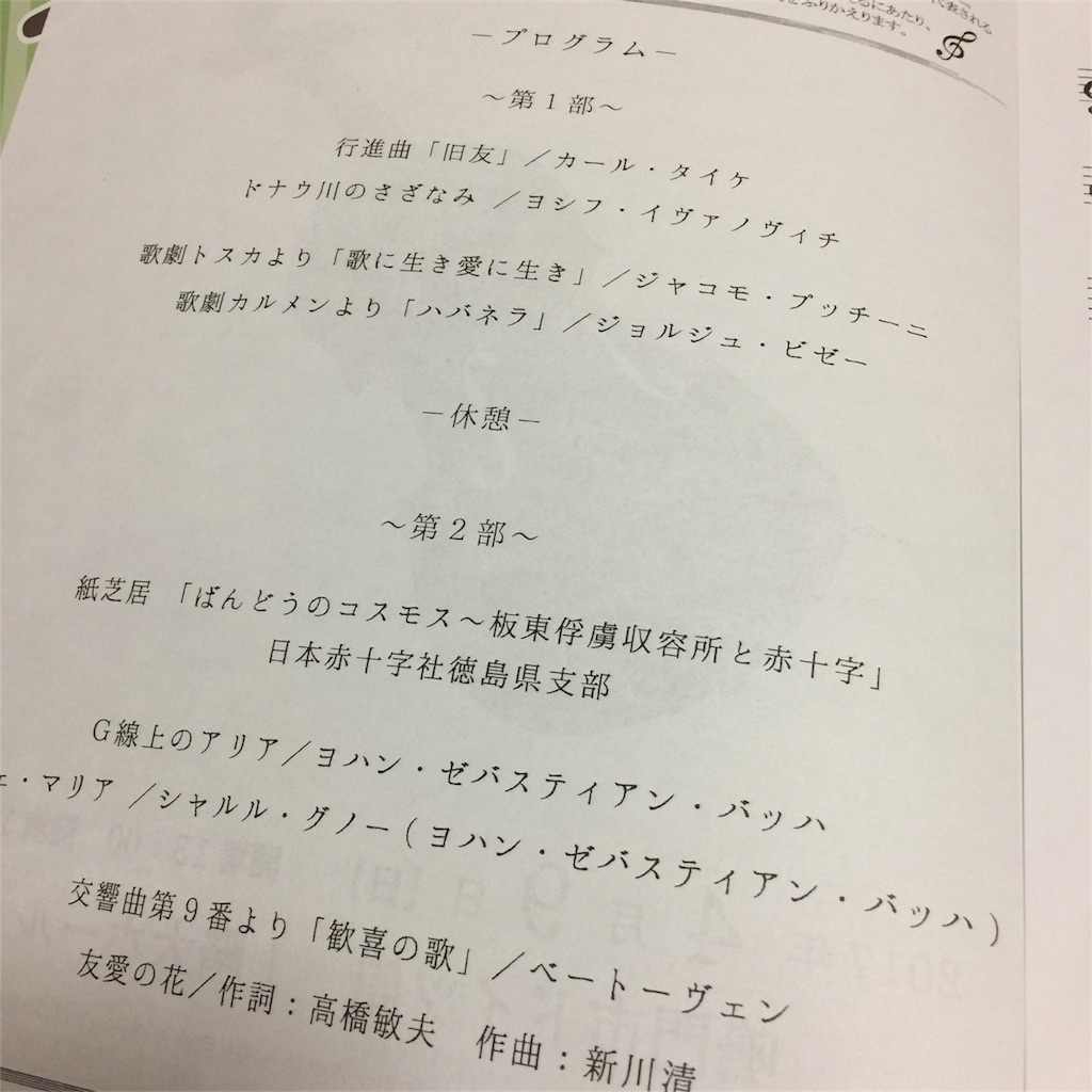 f:id:yuka8787:20170413211315j:image