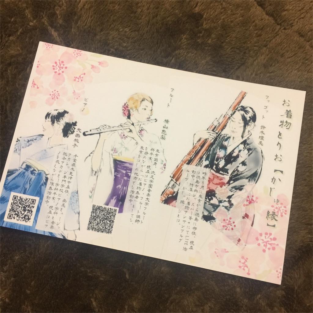 f:id:yuka8787:20170419143839j:image
