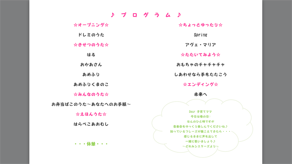 f:id:yuka8787:20170515192824p:image