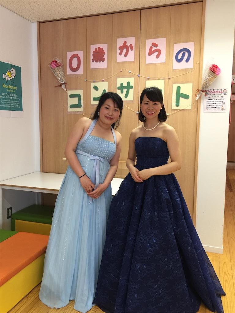 f:id:yuka8787:20170515193230j:image