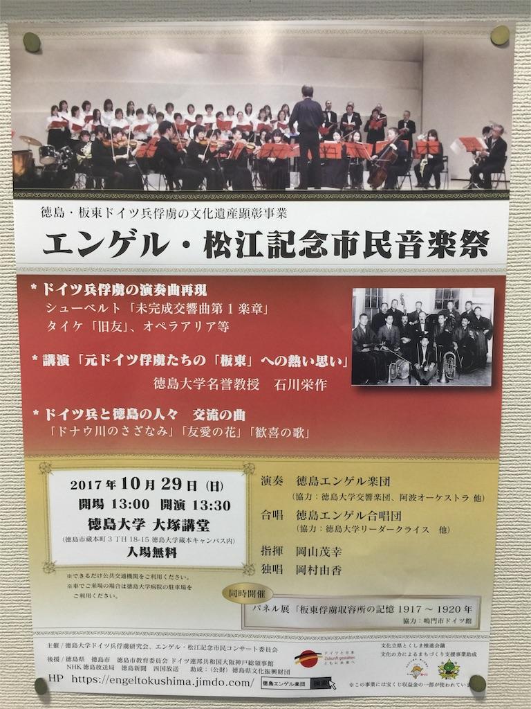 f:id:yuka8787:20171029005909j:image