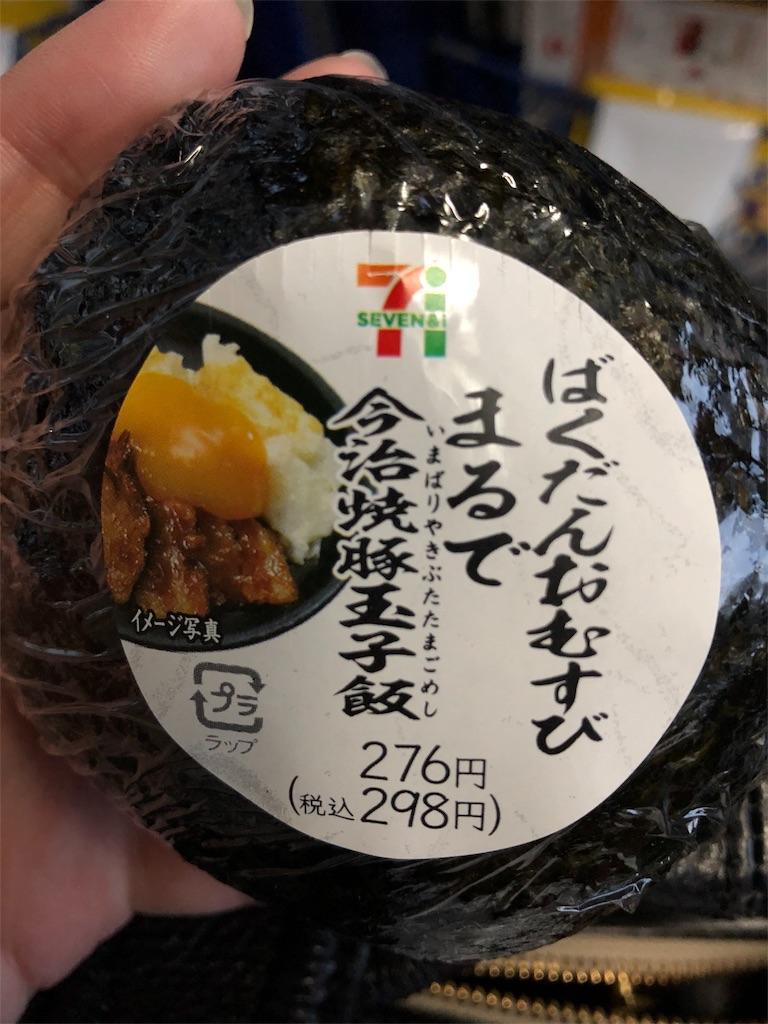 f:id:yuka8787:20180312205512j:image