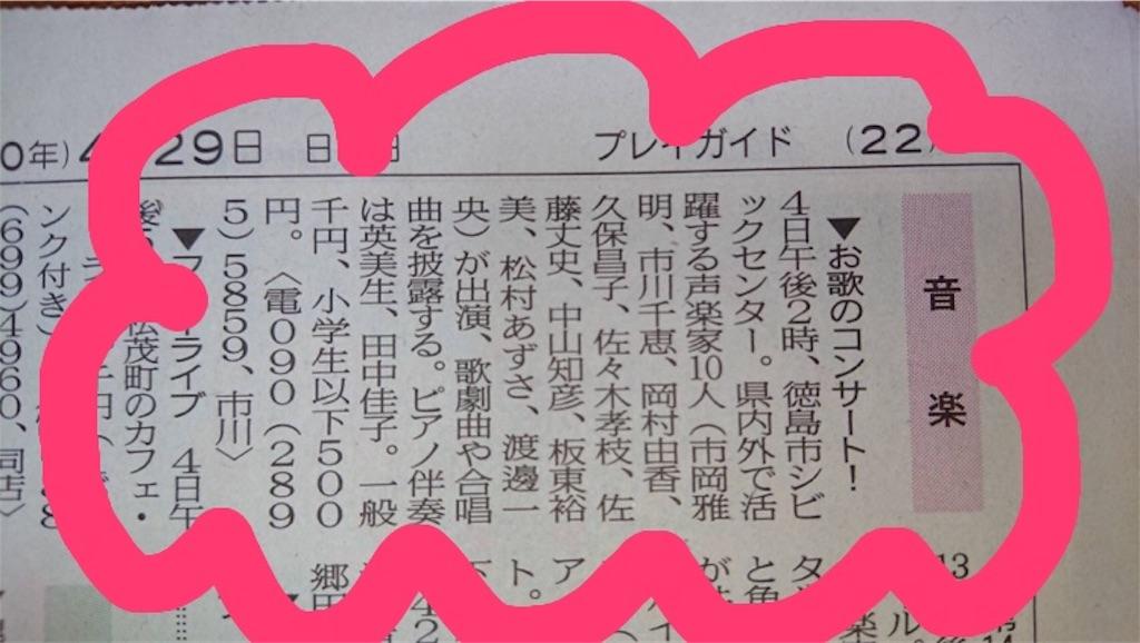 f:id:yuka8787:20180430221135j:image