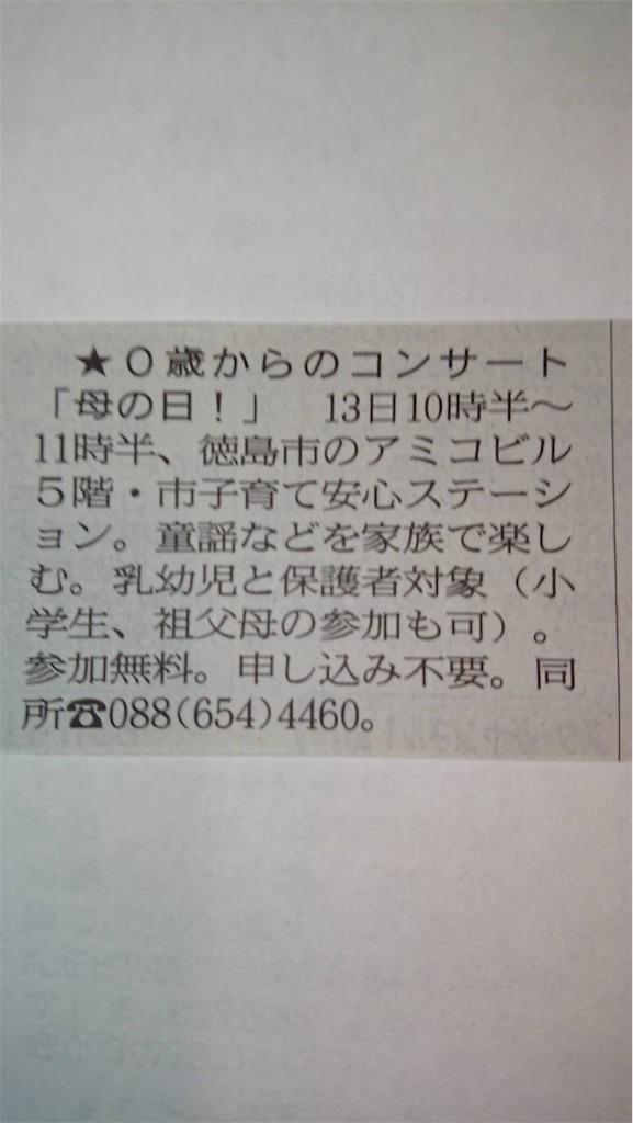 f:id:yuka8787:20180511234225j:image