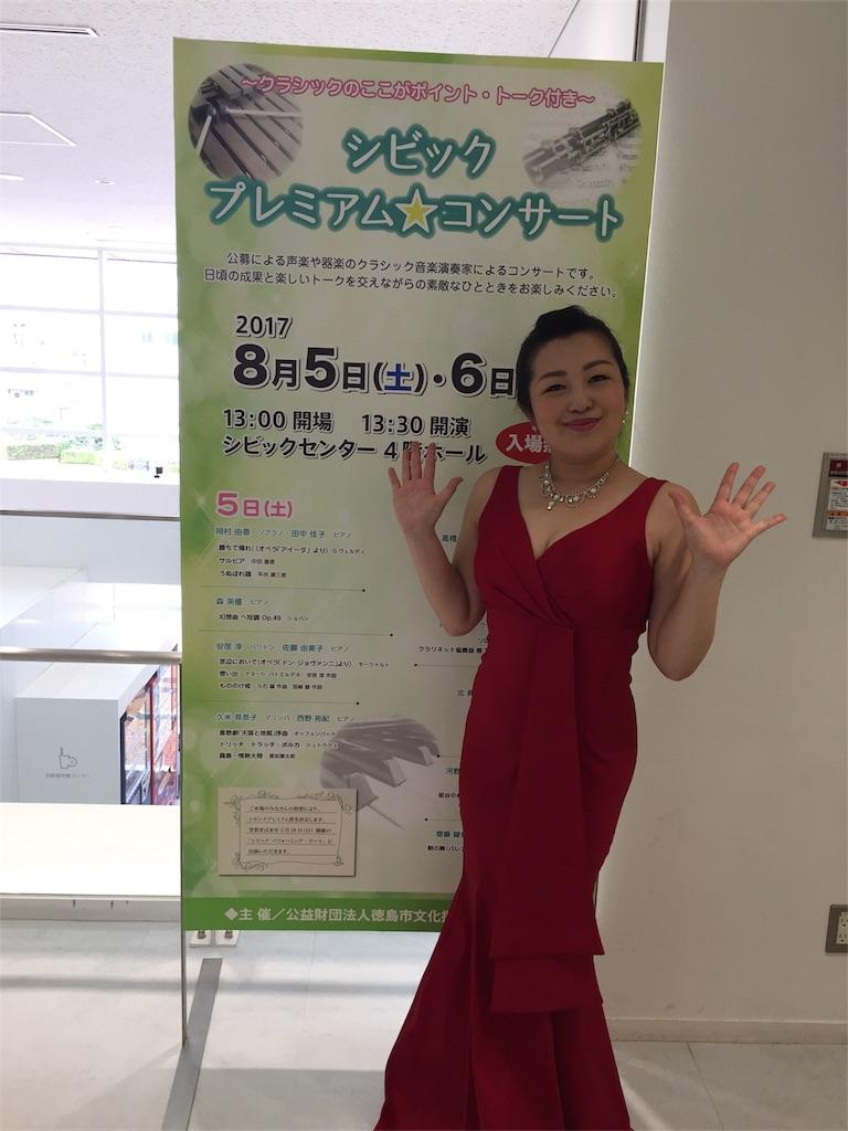 f:id:yuka8787:20180818152019j:image
