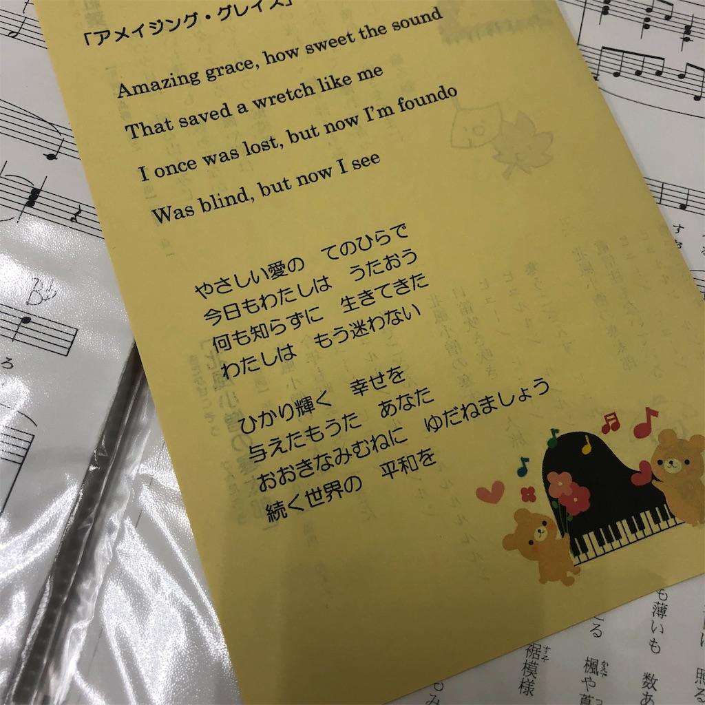 f:id:yuka8787:20181201063041j:image