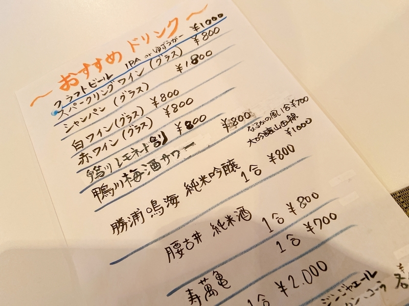f:id:yuka_1:20201211201001j:plain