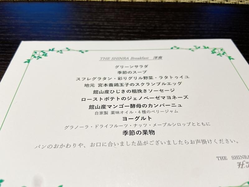 f:id:yuka_1:20210102130036j:plain